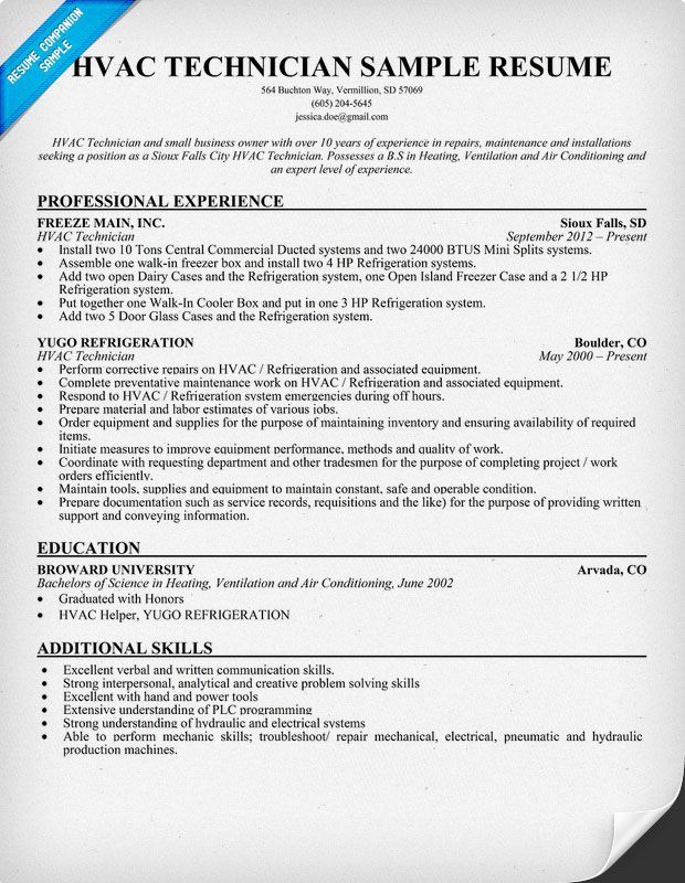 A C Technician Hvac Technician Sample Resume Cover Letter