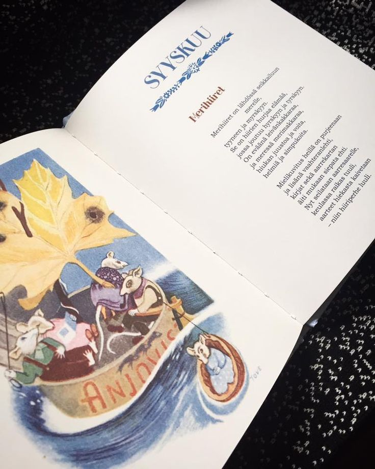 Taikavuosi. Runo joka kuukaudelle. Hannele Huovi, Tove Jansson. Graphic design and layout Riikka Turkulainen