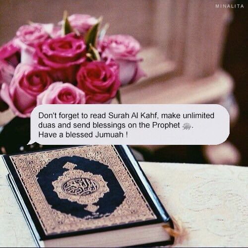 Don't Forget to read surat Al-kahf Friday Jummah  Vrijdag Vendredi Islam my coach hamdulillah