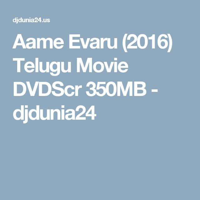 Aame Evaru (2016) Telugu Movie DVDScr 350MB - djdunia24