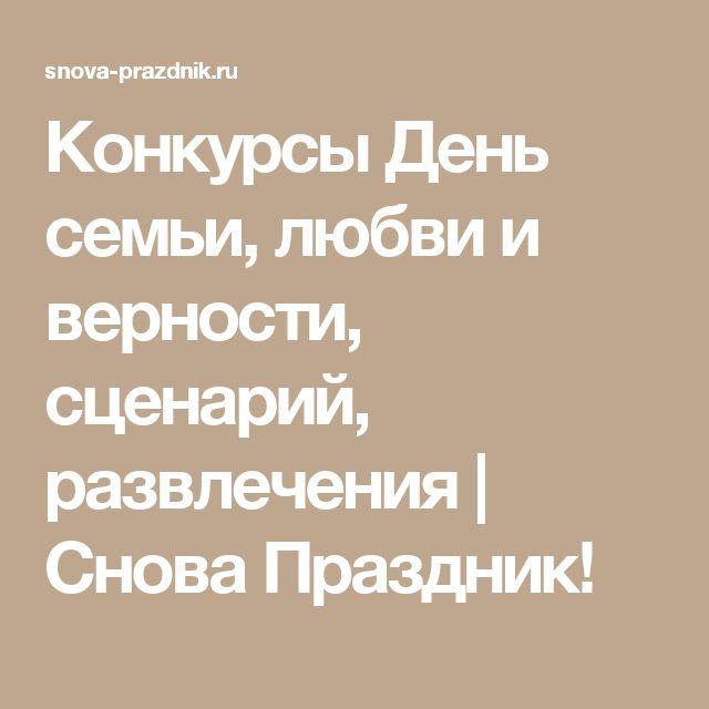 Смотреть Выходные и праздники в июне 2019 года в России: календарь видео