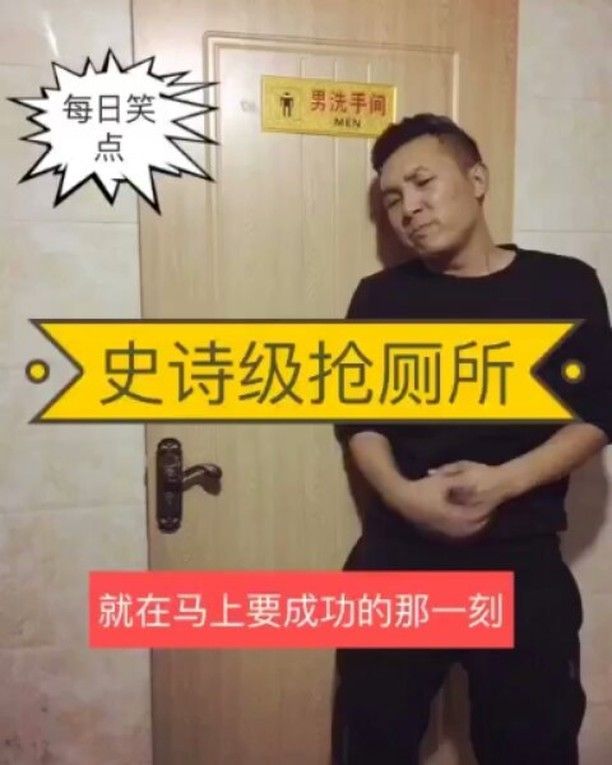 What witchcraft is this!? #funny #hilarious #comedy #chinese #bathroom #jokes http://unirazzi.com/ipost/1509390385431891167/?code=BTybo73Dszf