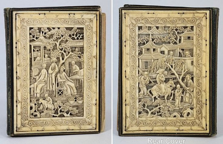 A 19th century Chinese ivory note book: the front and back boards with applied carved Cantonese ivory panels of figures in pagoda landscapes, with gilt decorated spine, 12 x 9cm.