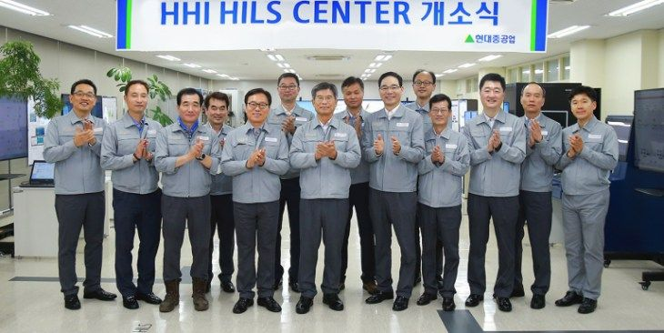 Hyundai Heavy Industries Builds Largest Virtual Simulation Center in the Industry
