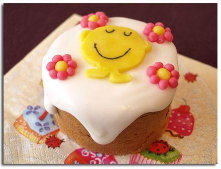 monsieur-heureux-muffin-cvogel-440