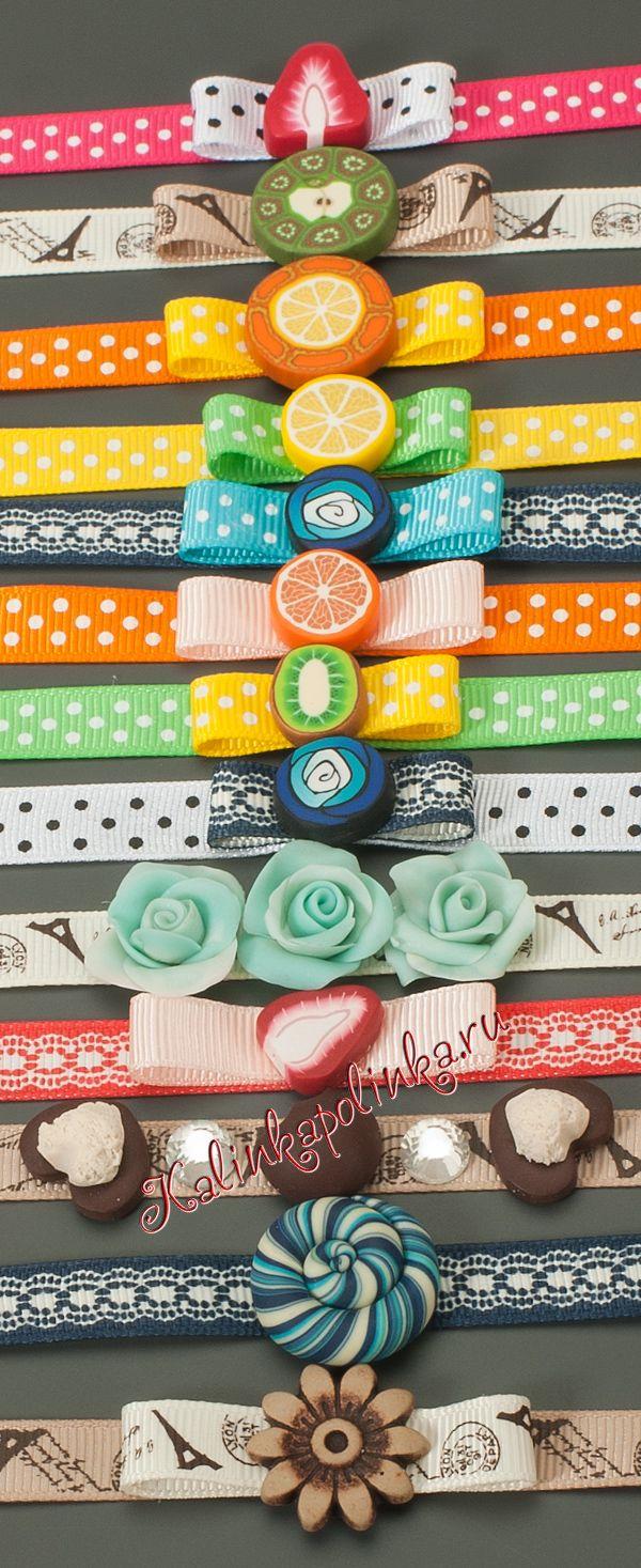 Мастер-класс по сборке браслетов: Детские браслеты из ленточек. - Бижутерия своими руками. Сборка бижутерии.