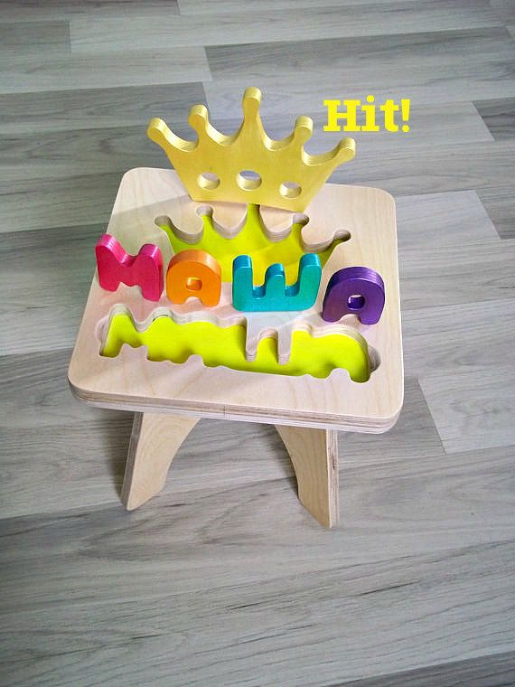 Name stool-Personalized stool-Name puzzle by FamilyWoodenToys