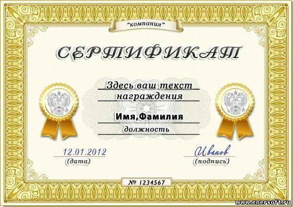 Подарочный сертификат на фотосессию шаблон psd