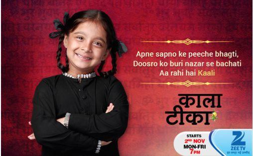 Zee TV Serial: Kala Teeka Full details & Online Watch Link In HD Clear Prints Zee TV channe...