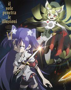 Blu-ray&DVD「幻影ヲ駆ケル太陽」第6巻