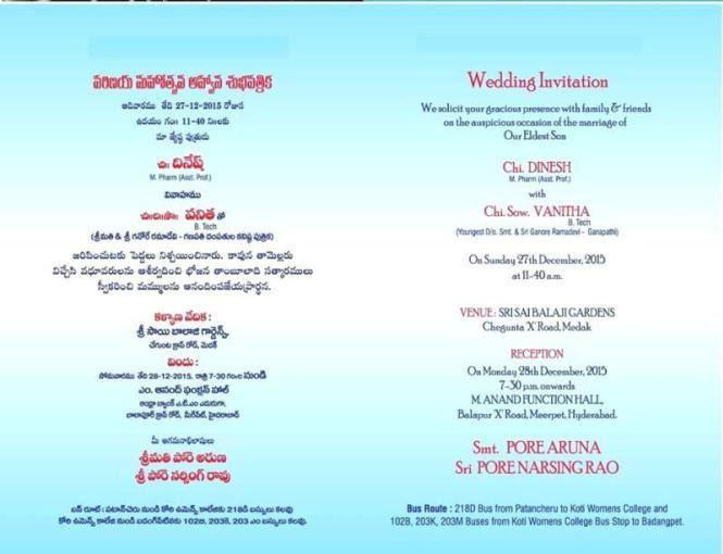 Wedding Invitation Kannada Friendsmarriage Di 2020