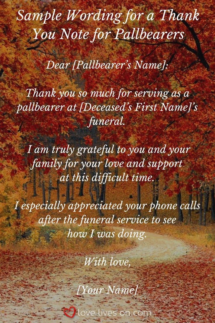 33 Best Funeral Thank You Cards 20