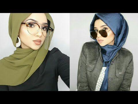 طريقة لف الحجاب مع النظارات❤ لفات حجاب سهلة و أنيقة - YouTube