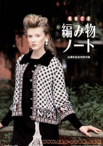 KEITO DAMA 2007 No.135 - azhalea VI- KEITO DAMA1 - Álbumes web de Picasa