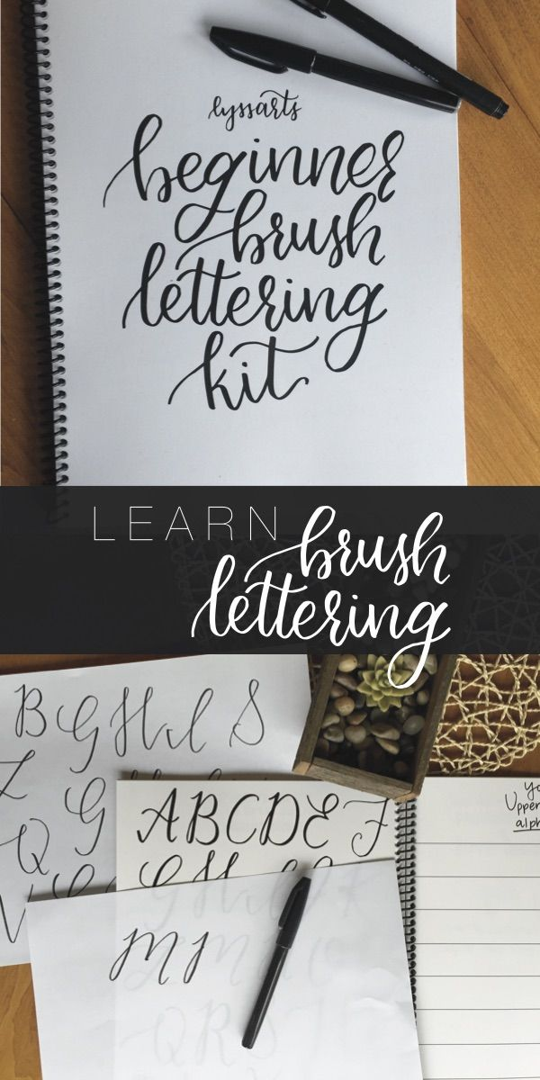 The Beginner Brush Lettering Kit is a 40 page practice workbook that will help you get started in hand lettering! Click through to the website to find more info and grab a FREE practice sheet!