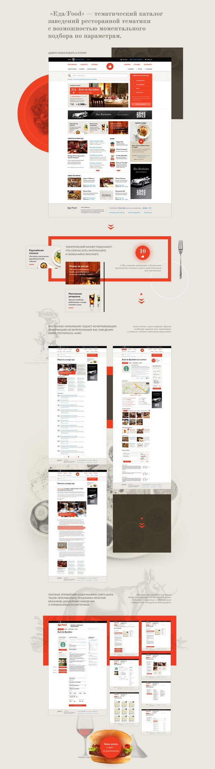 Best Restaurant Websites Images On Pinterest Web Design