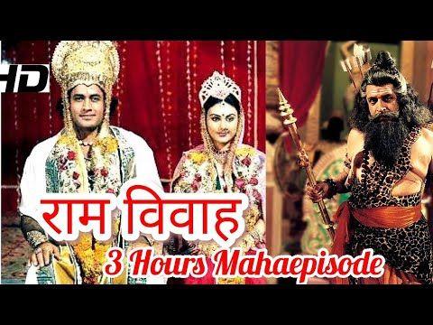 Ramayan: Ram Vivah: राम विवाह: Sita Swayamvar