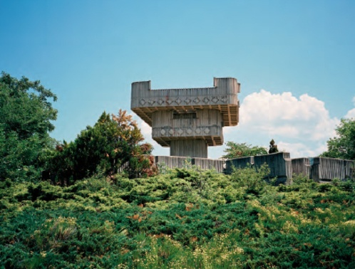 From Socialist Architecture The Vanishing Act by Armin Linke and architect Srdjan Jovanovic Weiss