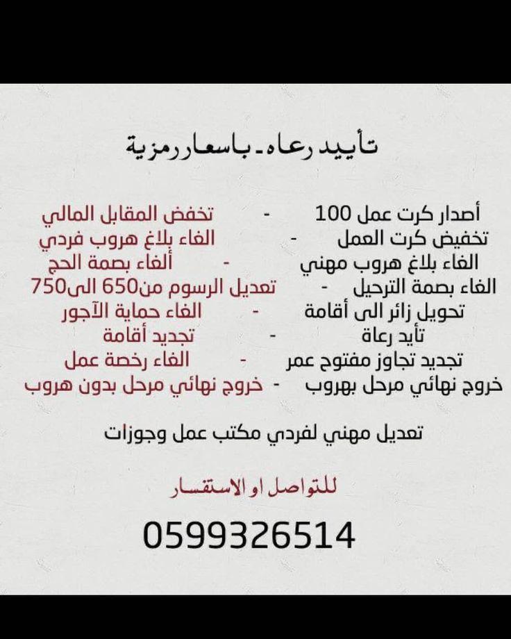 بسم الله الرحمن الرحيم In 2020 Math Math Equations