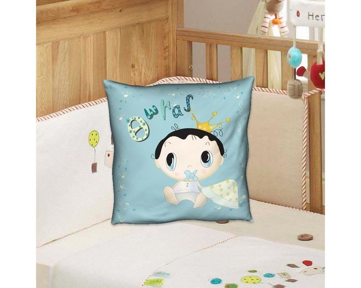 My baby prince, με το όνομα που θέλετε,12,90 €,http://www.stickit.gr/index.php?id_product=17558&controller=product
