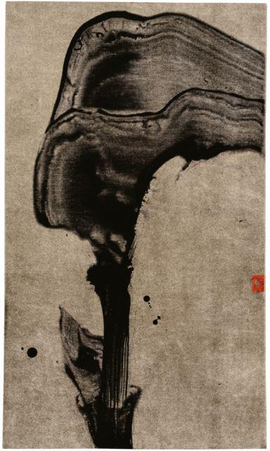 Fabienne Verdier - L'Art de la Calligraphie Monumentale - Monumental Calligraphy - Feuilles d'eau de Silvacane, Divina Aparitio - 2004