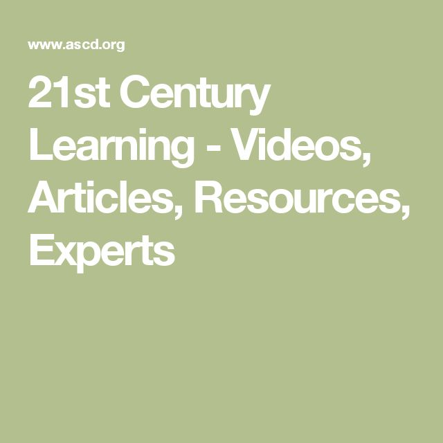 an educational article for the 21st century essay 21st-century skills: evidence, relevance, and effectiveness  21st-century skills into the educational  skills defined as 21st century in the article, .