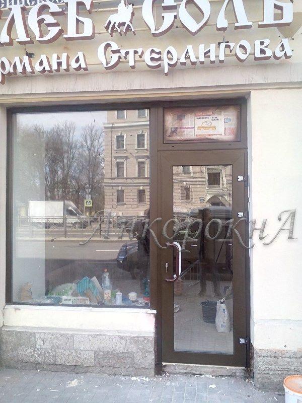 """Остекление магазина Германа Стерлигова """"Хлеб и соль"""""""