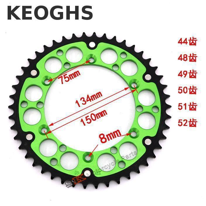 95.00$  Buy here - http://aliubw.shopchina.info/1/go.php?t=32813122854 - Keoghs High Quality Motorcycle Chain Sprocket Cnc 44t/48t/49t/50t/51t/52t/ For Kawasaki Kx/kxf/kdx/klx/125/200/250/450/300/500  #buyonlinewebsite