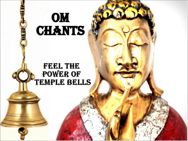 Most of the old temples in India have a large bell at the entrance that one needs to ring before entering the temple. Making temple bells is a whole science....