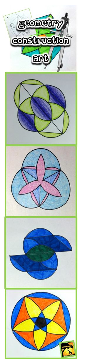 Geometry Constructions Art Project with compass and straightedge