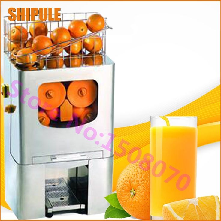 SHIPULE  New designed 110v/220v automatic orange juice machine , 2000E-3 commercial orange juice squeezing machine