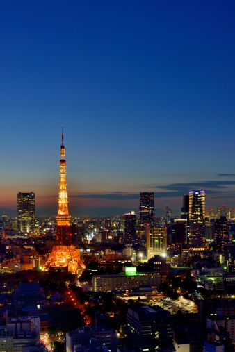 Tokyo Downtown at twilight