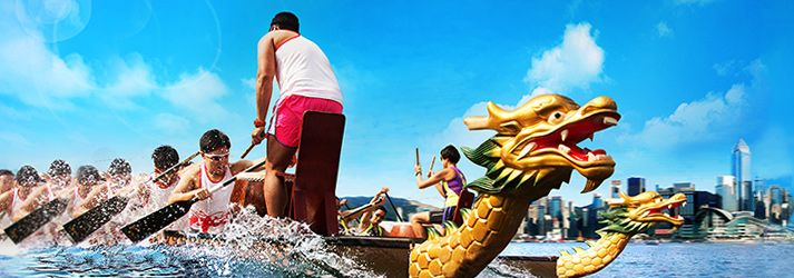 See you at the races! One of the most colourful Chinese events, the Hong Kong Dragon Boat Festival will be celebrated on 20th June, 2015 with dragon boat races held in various districts throughout the city.