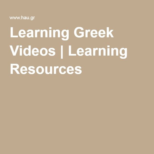 Learning Greek Videos | Learning Resources