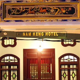 Nam keng Hotel - About Us