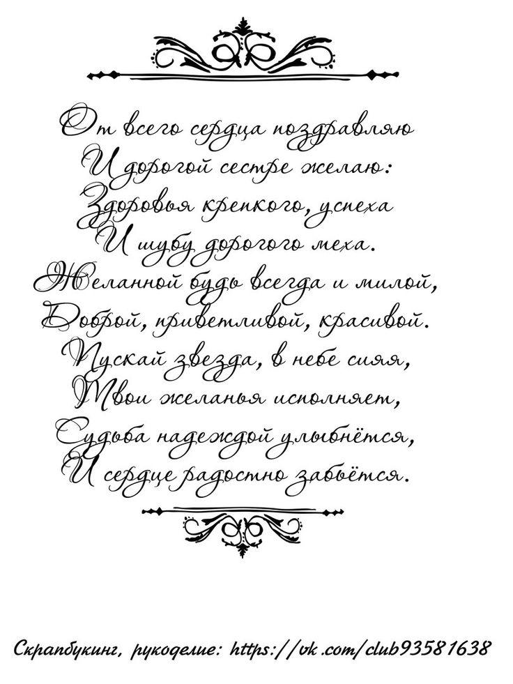 фразы для знакомства в стихах красивые