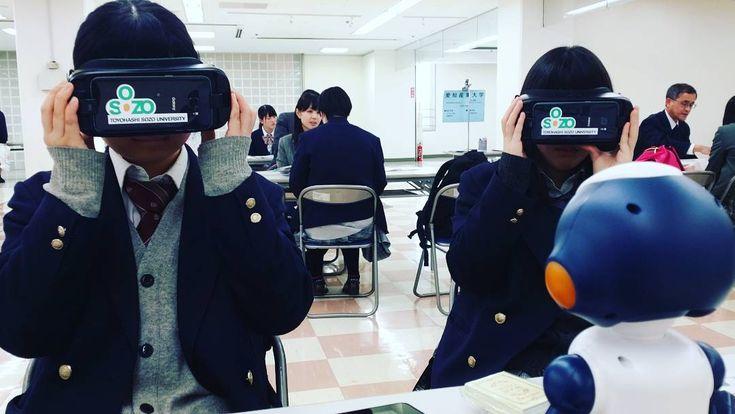 豊橋創造大学のキャンパススケールや授業体験ができるSozo VRを体験中  #豊橋創造大学 #中津川駅前 #進学相談会 #sozovr #sozosota #Sota #vr