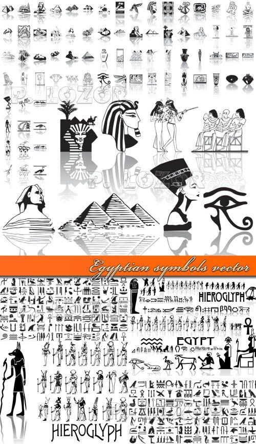 14 Best Symbols Of Egypt Images On Pinterest Egyptian Symbols