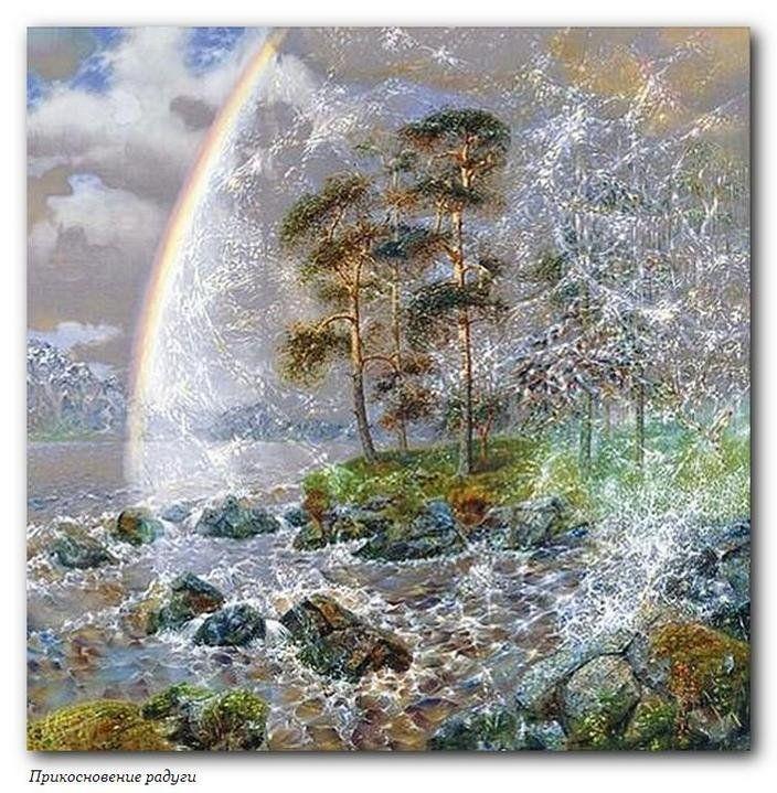 Александр Маранов: Прикосновение радуги