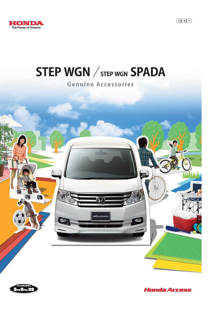 Honda Stepwgn Spada Japan Accessory Brochure 2014