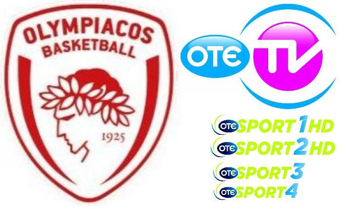 Ελληνικό Καλειδοσκόπιο: Ο Ολυμπιακός στον ΟΤΕ-ΤV...
