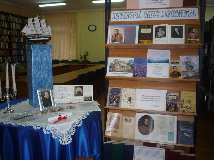 Конкурс выставок «Своенравный гений» в библиотеках Владикавказа