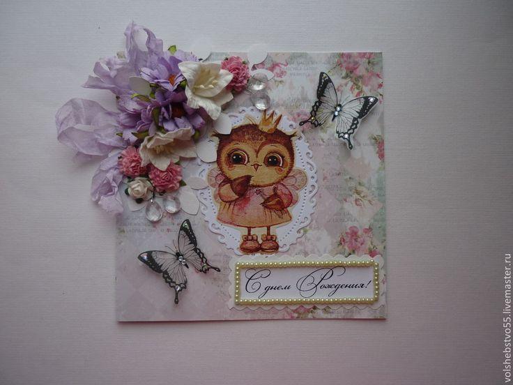 """Купить Открытка с днем рождения """"Цветущий сад"""" - сиреневый, открытка на день рождения, открытка для девушки"""