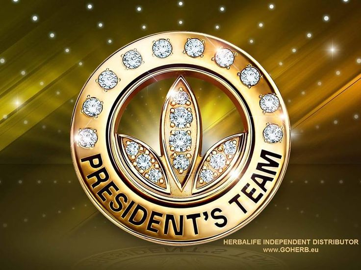 Herbalife PRESIDENT'S TEAM PIN-   YOU CAN DO IT! Decide, commit and get into action! Let's start working as a T.E.A.M.= Together Everyone Achieves More! All Herbalife products and nutritional/ beauty/success advice available from: SABRINA INDEPENDENT HERBALIFE DISTRIBUTOR SINCE 1994 http://www.verywellness.com  Call USA: +12143290702 Italia: +39- 3462452282 Deutschland: +49- 52337093696