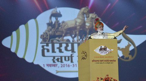 #LatestNews Haryana foundation day: State gets PM Narendra Modi's pat for 'improving sex ratio at a fast pace'