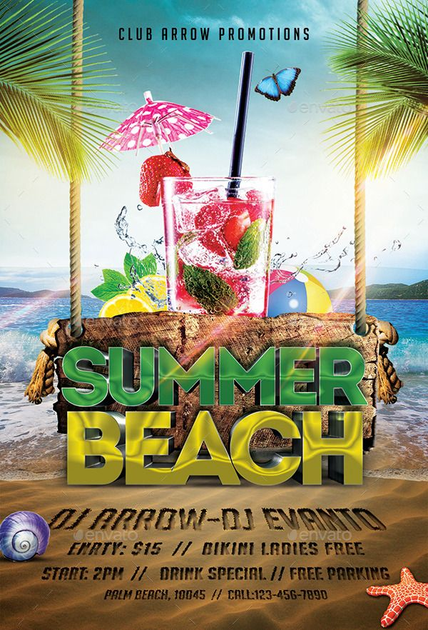 Blank Summer Party Flyer Background