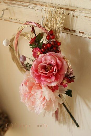 横浜・上大岡 Flower note 小さなお花の教室 です。 12/12 20:00までにいただいたメールのお返事は全て完了しました5名様以上で出張レッス…