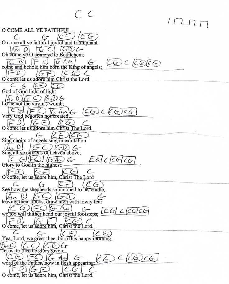 Oh Come All Ye Faithful Guitar Chords