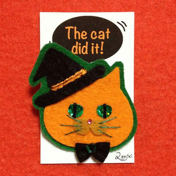 カボチャ色のハロウィン猫ブローチです。Trick or Treat!!★フェルト製★縦×横 約4.5cm×4.5cm★透明フィルムでラ...|ハンドメイド、手作り、手仕事品の通販・販売・購入ならCreema。