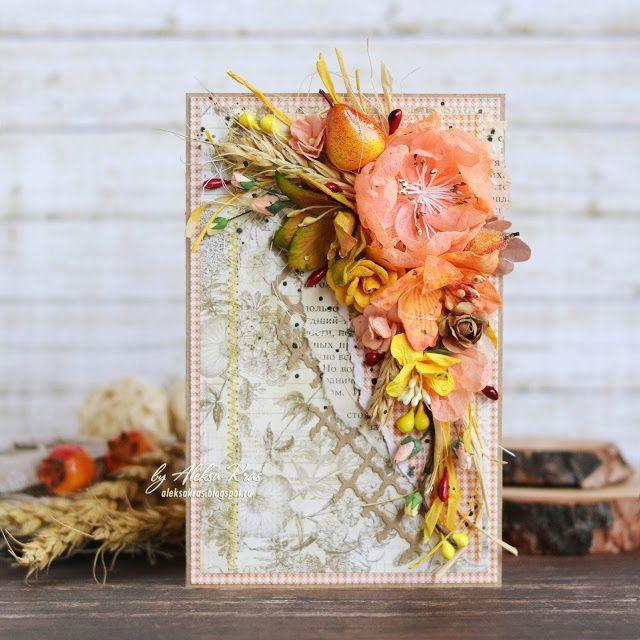 Осенние открытка, картинки